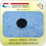 RFID服装洗水标签13.56MHZ  pps、abs电子标签,耐高温耐磨