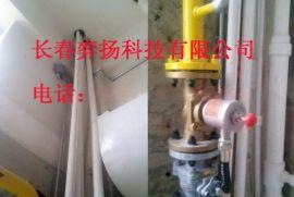 哈尔滨天然气报**器TCY-Ex