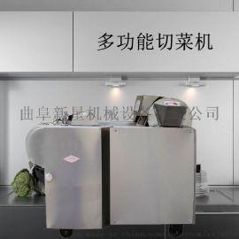 全自动切菜机