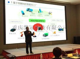 重庆两化融合咨询和培训