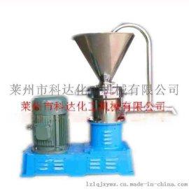 JM液体胶体磨 立式胶体磨 食品用芝麻酱胶体磨 研磨设备