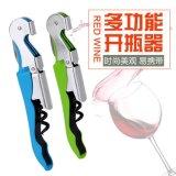 时尚葡萄酒开瓶器 海马刀红酒开瓶器 精致开瓶器 折叠刀 便宜可加LOGO
