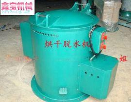 直供浙江江苏上海热风烘干机 脱水机 零故障的烘干脱水机