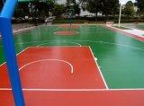 篮球场地坪首先源华成地坪工程