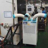 福州厦门移动空调 工业冷气机 2匹车间冷气机 降温迅速风量大