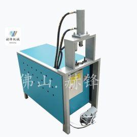 镀锌方管围栏横管压孔机 不锈钢液压冲孔机
