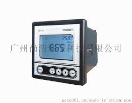 在线PH计 海净牌PH2000型经济款在线控制器