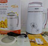 九陽豆漿機廠家批發全自動豆漿機 會銷禮品火爆產品 量大從優
