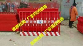 滁州基坑护栏网围栏网隔离栅防护网临时护栏网
