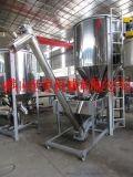 山西塑料片料搅拌机专业生产