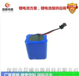 18650 1800mAh充电圆柱形锂离子电池