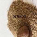 石茂厂家直销河沙 苔藓多肉微景观沙 天然水洗沙 均与无杂质