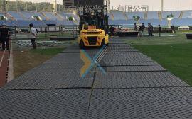 化工厂车间防腐蚀塑料垫板 聚乙烯防腐蚀垫板