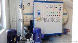 电热水锅炉特点超安静电燃气开水锅炉洗浴采暖兼用锅炉