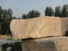 晚霞红天然大理石 雕刻荒料产地直销 量大优惠