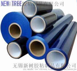 pe5丝铝板保护膜 无锡新树保护膜 中高低粘保护膜