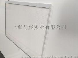 厂家定制 LED发光板 背光源板 单双面亚克力发光板 可定制