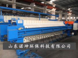 板框式压滤机厂家供应