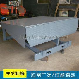 济南厂家直销固定式液压登车桥 叉车装卸桥