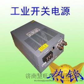 大功率开关电源24V60A