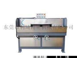 平面水磨自动拉丝机LC-BL612-2