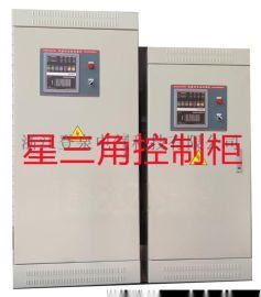 消防喷淋稳压水泵控制柜30kw一用一备
