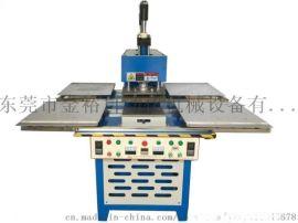 广州智能压花机 自动服饰植胶机 厂家直销