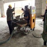 小型二次构造柱浇筑泵成了室内施工的好选择
