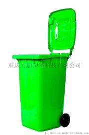 重庆带轮垃圾桶厂家,轮式垃圾桶供应商,轮子垃圾桶价格