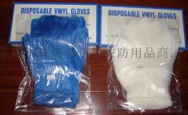 长期供应一次性乳胶手套 PVC手套 丁青手套