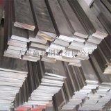 不锈钢排扁钢 拉丝不锈钢排 国标不锈钢排 可加工