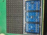 廣東LED顯示屏 智語光電 室外直插全綵PH20 廠家直供