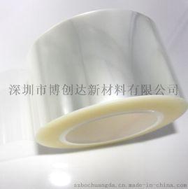 苏州PET网纹保护膜硅胶保护膜磨砂保护膜厂家可定制
