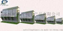 厂家供应全自动2吨大功率食品加工蒸汽锅炉
