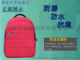 上海订制厂家定做 双肩电脑休闲包可加LOGO