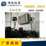 廣西壓縮空氣流量計/不鏽鋼壓縮氣流量計