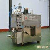 華鋼可定製燻雞設備 熟食店電加熱燻雞薰爐