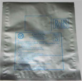 苏州食品铝箔袋,食品铝箔包装袋,铝箔真空袋,浩鑫供