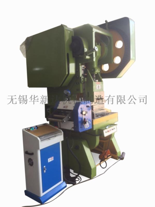 风管勾码生产线厂家供应 无锡华新达机械