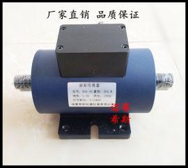 大量程动态扭矩传感器电机扭矩传感器功率扭矩传感器