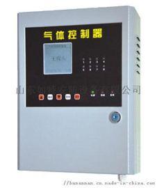 酒精浓度泄漏报警器 点型乙醇气体探测器主机