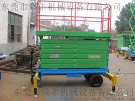 裝修行業專用移動式升降平臺 高空作業施工升降機