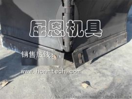 HCN品牌小型滑移V型推雪鏟