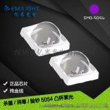 5054模顶紫光灯珠 395NM UV液态胶固化灯