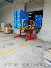 东莞移动式汽车尾板|流动式液压装卸平台