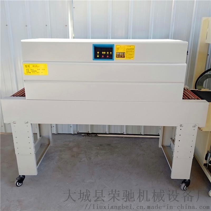 全自动边封热收缩包装机 热塑机