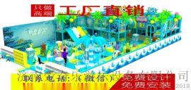 山东淘气堡 儿童乐园滑梯厂家 大型蹦床乐园