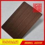 拉丝红铜亮光不锈钢板厂家出厂价