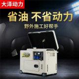 獻血車用5千瓦靜音柴油發電機大澤動力