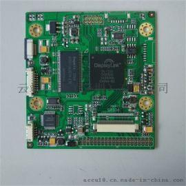 供应7寸高清液晶屏点亮集成LVDS接口液晶驱动板